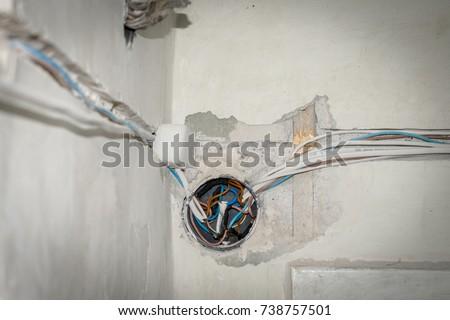 Peachy Repair Electrical Wiring Room Wires Wall Stock Photo Edit Now Wiring Digital Resources Bemuashebarightsorg