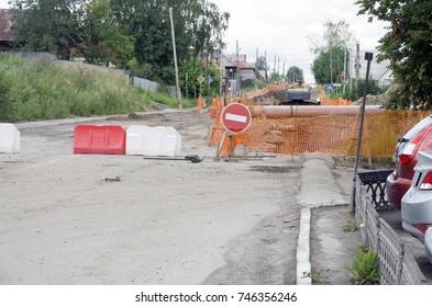 repair of the street road closure
