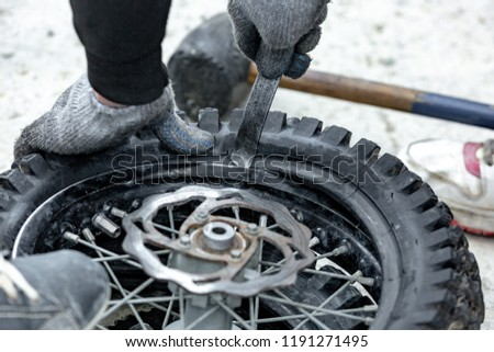 patch tubeless motorcycle tire