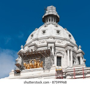 Minnesota State Capitol In St Paul Images, Stock Photos