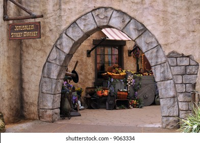Replica of the entrance to an ancient Jerusalem street market.