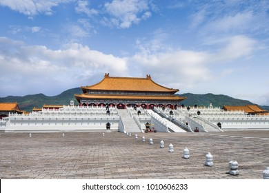 Replica of Palace Museum at Hengdian World Movie Studios