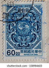 """REPUBLIC OF CHINA (TAIWAN) - CIRCA 1997: A stamp printed in Taiwan shows a ornament on the window in Longshan Temple (Lukang) without inscription, from the series """"Dragons and Carp"""", circa 1997"""