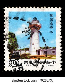 REPUBLIC OF CHINA (TAIWAN) - CIRCA 2000: A stamp printed in the Taiwan shows image of Eluanbi Lighthouse located on the Cape Eluanbi, circa 2000