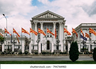 The Republic of Macedonia Government Building, frontal exterior view - Skopje, Macedonia