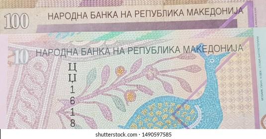 Republic of Northern Macedonia Denar Banknote