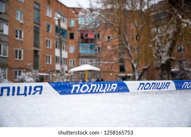 Rescuers of Ukraine work at the site of an explosion of a house in the city of Fastov December 14, 2018
