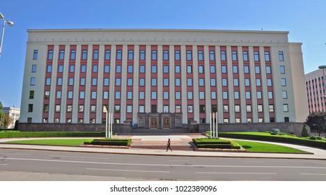 Residence of President of the Republic of Belarus - Aleksandr Grigoryevich Lukashenko - in Minsk, Belarus