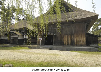 The Residential Area Of Nara Family