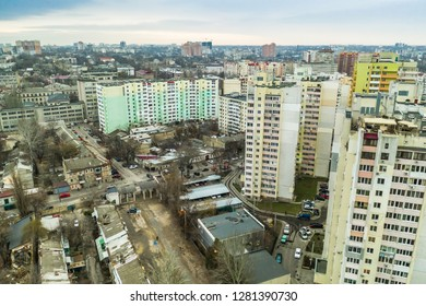 Residential buildings built at the beginning of the early 2000s. Odessa, Ukraine, January 2019.