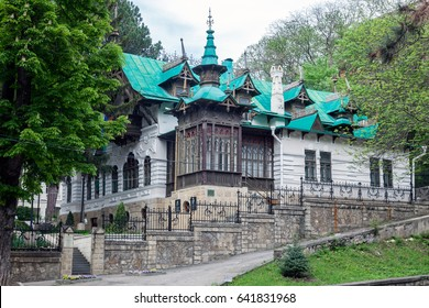 """A resort town of Kislovodsk, a mansion of the early 20th century in the center of the city. """"Villa Chaliapin."""""""