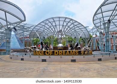 Resorts World Sentosa, Singapore - July 23, 2019: Portrait of Lake of Dreams in Resorts World Sentosa Singapore.
