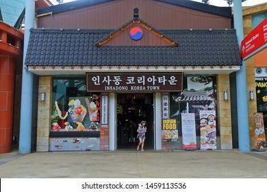 Resorts World Sentosa, Singapore - July 23, 2019: Portrait of Insadong Korea Town store in Resorts World Sentosa Singapore.