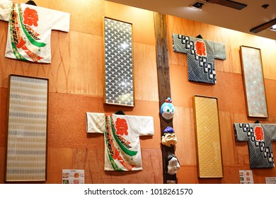 The restaurant at Central world in Bangkok, Thailand decorate the wall by traditional Japanese clothing on 2 December 2017