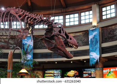 Restaurants in Jurassic Park Section Universal Studios Japan at Osaka, Japan. Photo taken on: October 18th, 2016