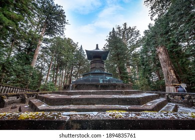 The Resting Place of the Shogun tokugawa Ieyasu of the Toshogu Shrine, Nikko, Japan. - Shutterstock ID 1894835761