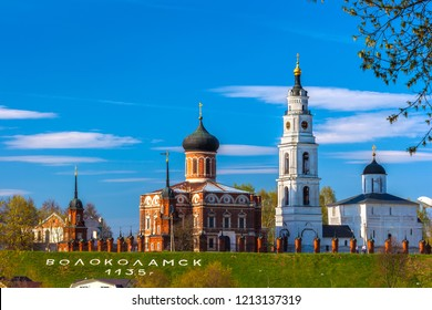 Resurrection cathedral and ancient Cathedral of St. Nicholas at sunny day in summer. The inscription on the lawn with the name and year of foundation of the city. Volokolamsk Kremlin, Moscow, Russia.