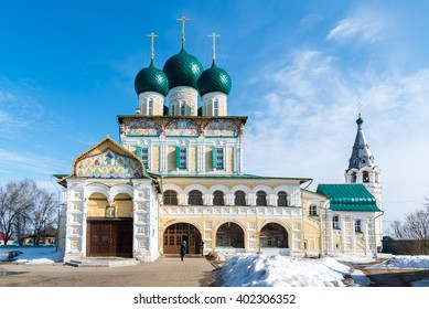 Resurrection Cathedral in Tutaev, Russia. Golden Ring Travel
