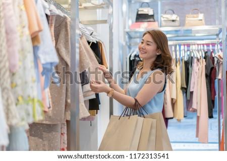 Asian clothing retail