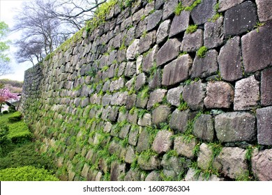 Cement Retaining Wall Images Stock Photos Vectors Shutterstock