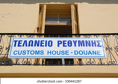 RETHYMNO, CRETE - SEPTEMBER 15, 2016 - Customs house sign in the inner harbour, Rethymno, Crete, Greece, Europe, September 15, 2016.
