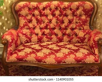 Retro chair furniture
