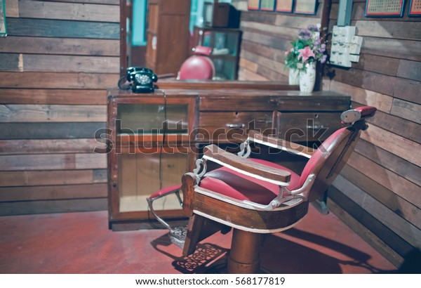 Excellent Retro Leather Chair Barber Shop Vintage Vintage Business Dailytribune Chair Design For Home Dailytribuneorg