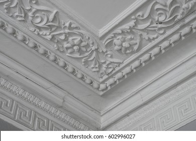 Moulure Plafond Stock Photos Images Photography Shutterstock