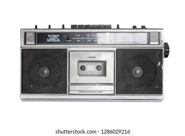 Retro radio cassette isolated on white background