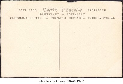 """The reverse side is old and dirty postcards with inscription in Russian """"open letter"""""""