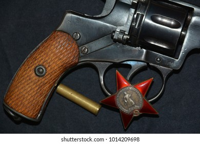 Revolver of the Nagan system and the Order of the Red Star
