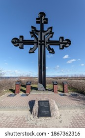Rewa, Poland, February 26. Big steel cross made in anchor pattern in Rewa Headland