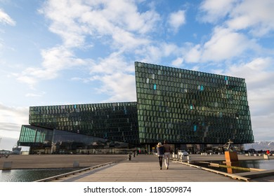 REYKJAVIK, ICELAND – APRIL 21, 2017: People visiting Arpa building in Reykjavik