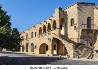 Rhodes, Greece-August, 23, 2015: The building of the municipal art gallery in the Old Town.