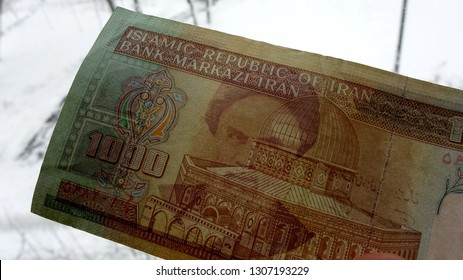 Rials - money of Iran. Iranian bill. Iranian rials bank note