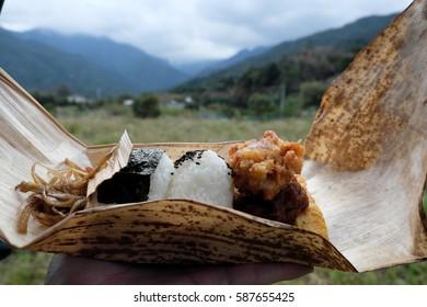 Rice ball lunch Bamboo sheath parcel  Yakushima