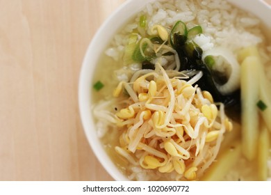 Rice in Bugoku Korean style Soup with Namul soy bean