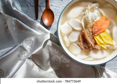 "rice cake soup,""tteokguk"" - korean food"