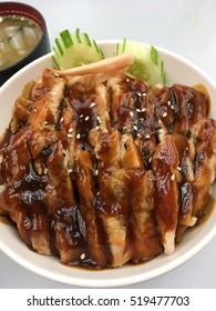 rice with chicken teriyaki