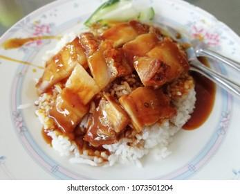 rice crispy pork