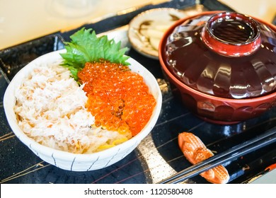 Rice king crab with salmon roe or kaizen don (japaness) on the bowl ,Hokkaido Special Food Menu