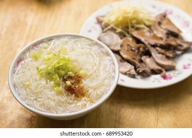 rice noodle and pork