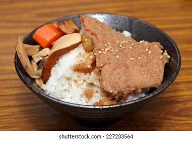 rice with pork chop