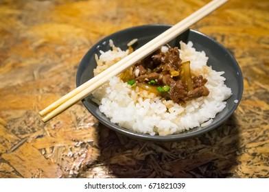 Rice Pork Soy sauce