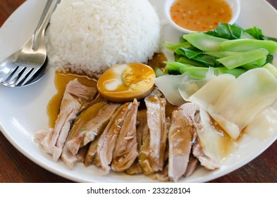 rice with roast duck