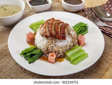 Rice roasted duck with sauce - chinese food