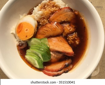 rice with roasted red pork and sweet gravy