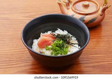 rice with tea poured ochazuke