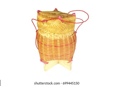rice wicker on white background