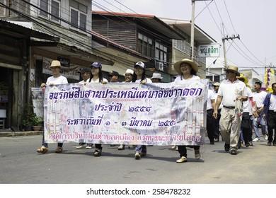 """Rice Wreaths Festival,THAILAND Mar 03 2015:""""Rice wreaths art and dance of Thailand."""" Yasothon,Thailand."""